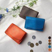 女性の財布の選び方とは?BISOUの本革三つ折りミニウォレットで大人の高見えを演出!
