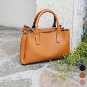 普段使い、ビジネスシーン両方使えるBISOUの女性用2WAYトートバッグ