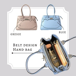 BISOUベルトデザインバッグ プレゼント